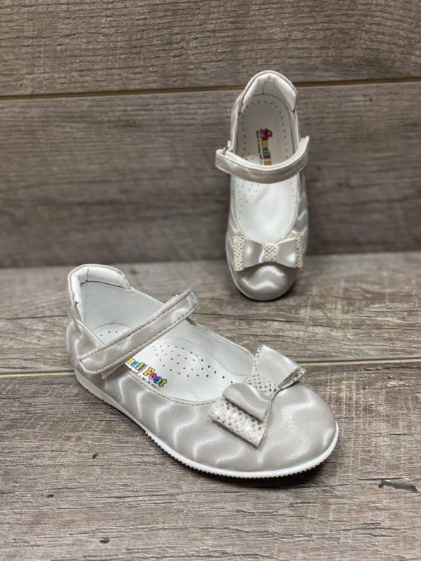 Pantofi Small Foot, 221735