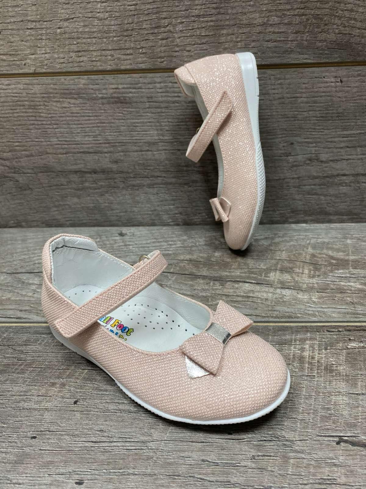 Pantofi Small Foot, 221671